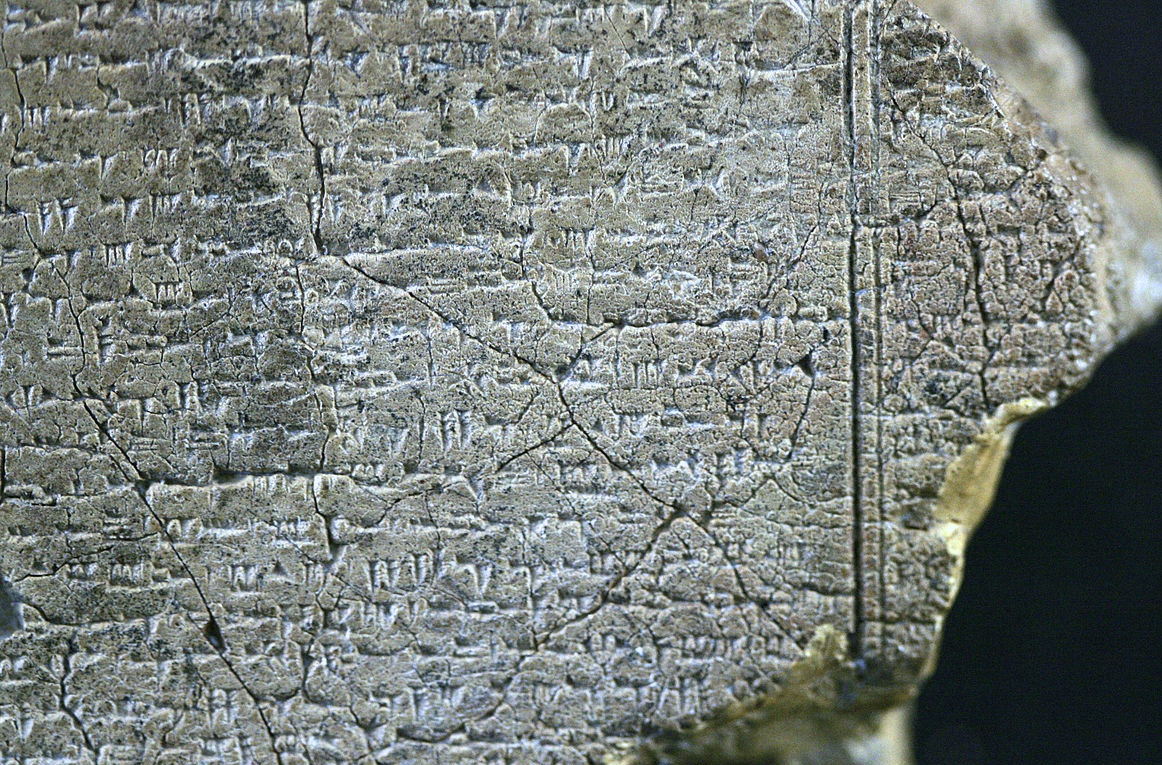 Reading Ugaritic – By Ola Wikander  