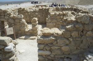 Qumran National Park, Israel – Image via Brian W. Davidson