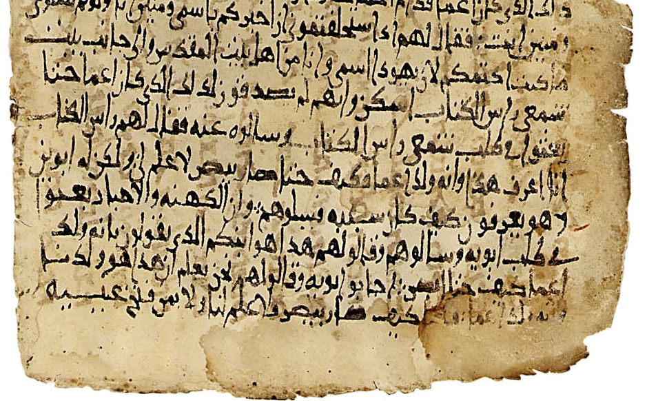 The Arabic Bible Before Islam By Clare Wilde