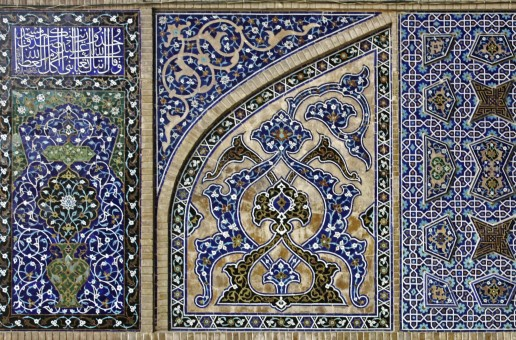 Calligraphy from Jāmeh Mosque, Isfahān, Iran