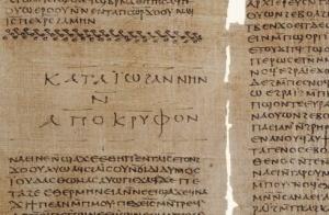 Apocryphon of John. Coptic Museum, Cairo. Image via Wikimedia Commons