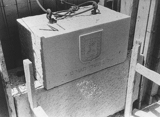 Knesset Cornerstone