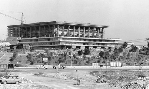 Knesset under Construction
