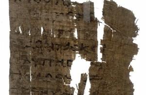 Papyrus 69 (P. Oxy 2383). Image via Wikimedia Commons.