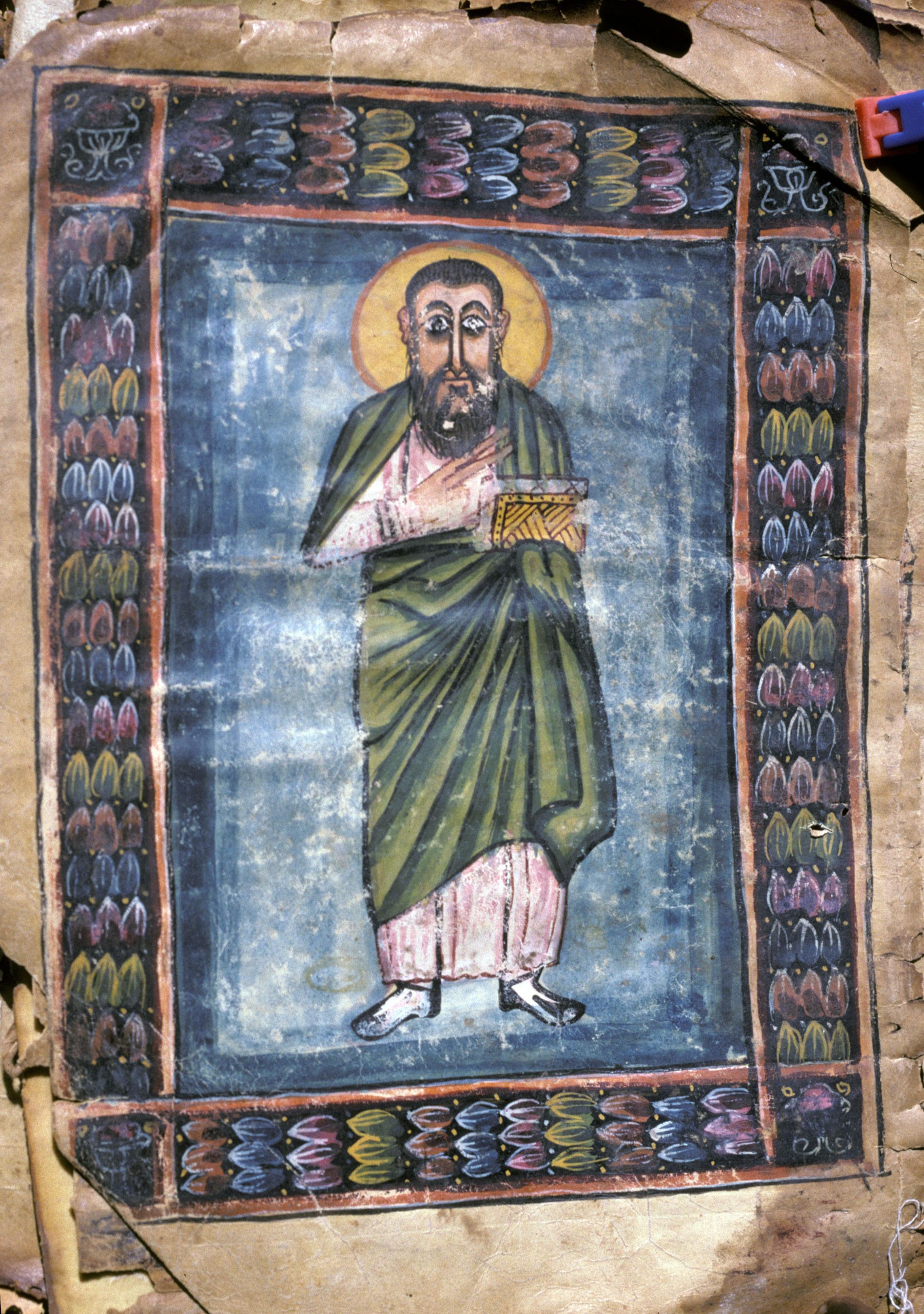 Eusebius of Caesarea (?), Abba Garima II, fol. 259v